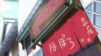 f:id:kabutoyama-tigers:20130822205414j:image