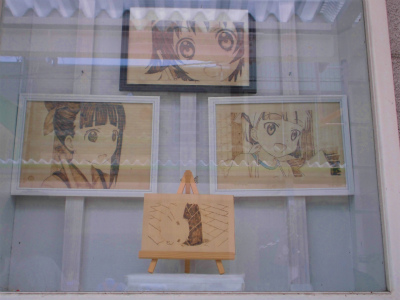 f:id:kabutoyama-tigers:20130822212249j:image