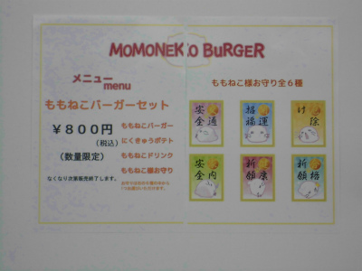 f:id:kabutoyama-tigers:20130822212253j:image