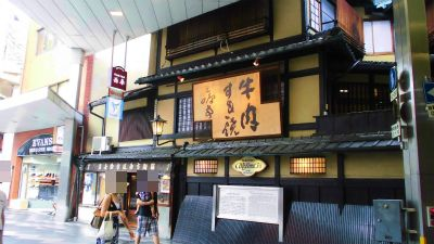 f:id:kabutoyama-tigers:20130827204940j:image