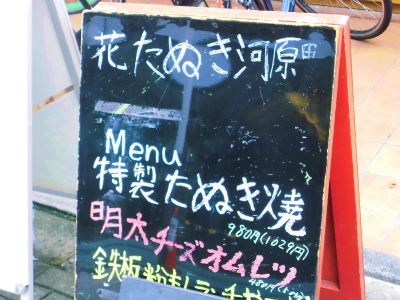 f:id:kabutoyama-tigers:20130828182350j:image