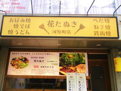 f:id:kabutoyama-tigers:20130828182351j:image