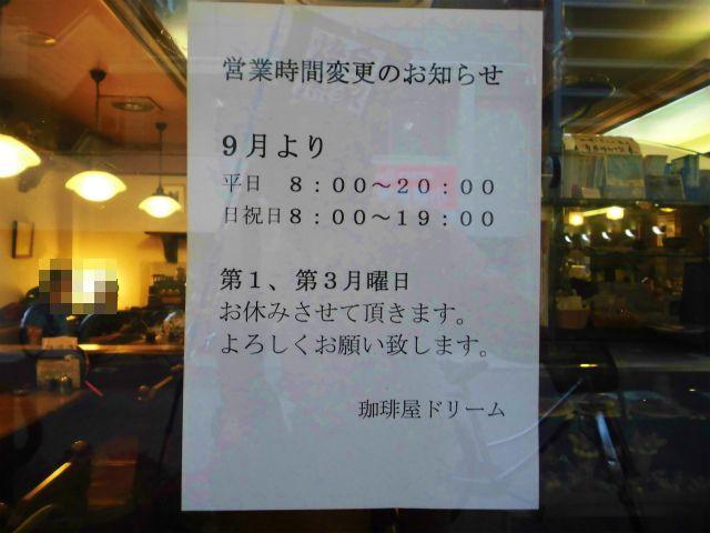 f:id:kabutoyama-tigers:20130828191031j:image:w640