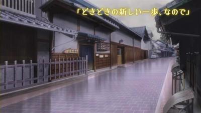 f:id:kabutoyama-tigers:20130905090003j:image