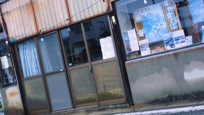 f:id:kabutoyama-tigers:20130905091133j:image