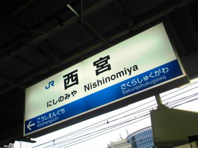 f:id:kabutoyama-tigers:20130910154038j:image