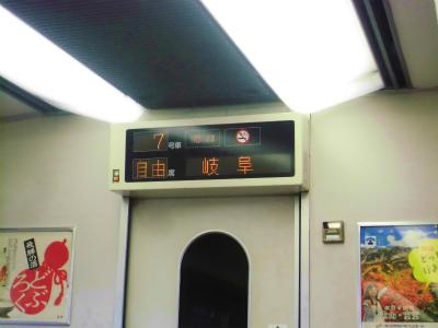 f:id:kabutoyama-tigers:20130911133901j:image