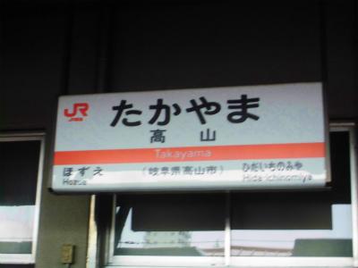 f:id:kabutoyama-tigers:20130911134708j:image