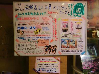 f:id:kabutoyama-tigers:20130911142015j:image