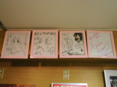 f:id:kabutoyama-tigers:20130911142325j:image