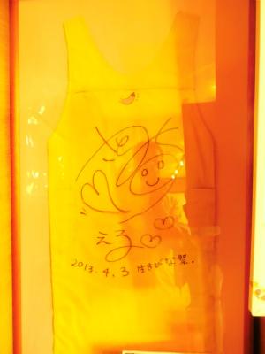 f:id:kabutoyama-tigers:20130911143340j:image