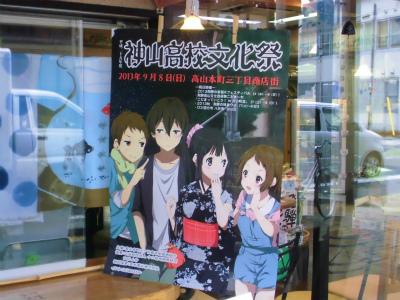 f:id:kabutoyama-tigers:20130911150325j:image