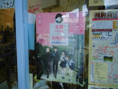 f:id:kabutoyama-tigers:20130911150326j:image