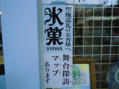 f:id:kabutoyama-tigers:20130911150327j:image