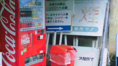 f:id:kabutoyama-tigers:20130912122733j:image