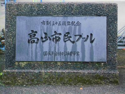 f:id:kabutoyama-tigers:20130912140106j:image