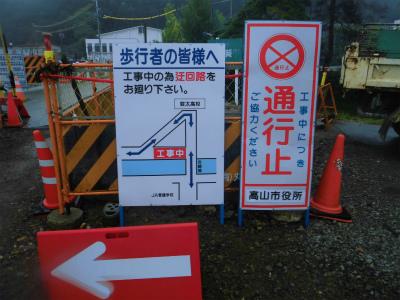 f:id:kabutoyama-tigers:20130912152034j:image