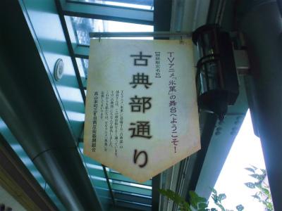 f:id:kabutoyama-tigers:20130917130734j:image