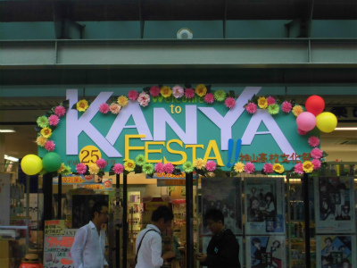 f:id:kabutoyama-tigers:20130917130735j:image