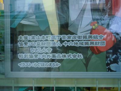 f:id:kabutoyama-tigers:20130917132129j:image