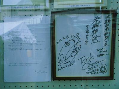 f:id:kabutoyama-tigers:20130917133549j:image