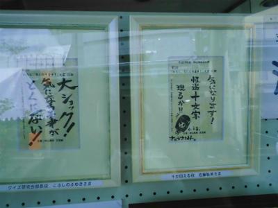 f:id:kabutoyama-tigers:20130917133550j:image