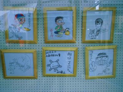 f:id:kabutoyama-tigers:20130917133557j:image