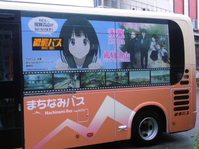 f:id:kabutoyama-tigers:20130917135151j:image