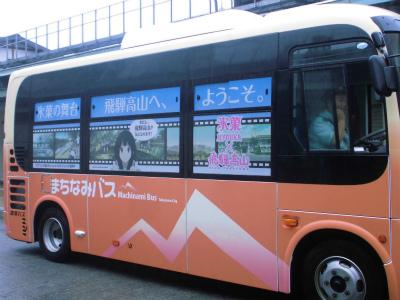 f:id:kabutoyama-tigers:20130917135152j:image