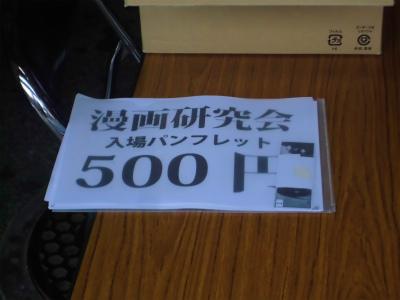 f:id:kabutoyama-tigers:20130917135932j:image