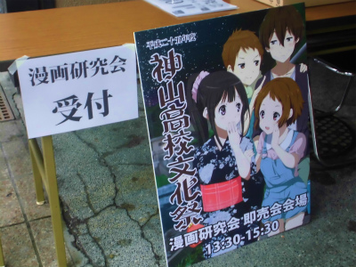 f:id:kabutoyama-tigers:20130917135933j:image