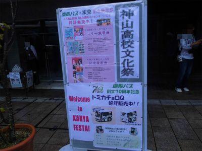 f:id:kabutoyama-tigers:20130917142620j:image