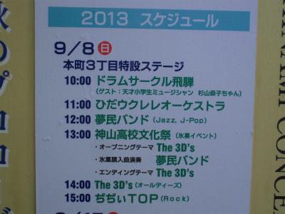 f:id:kabutoyama-tigers:20130917143128j:image