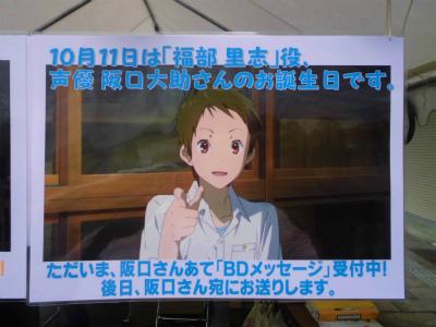 f:id:kabutoyama-tigers:20130917144520j:image