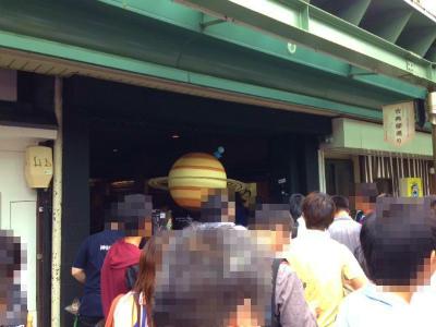 f:id:kabutoyama-tigers:20130917145557j:image