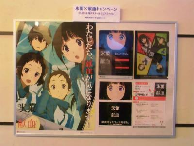 f:id:kabutoyama-tigers:20130917150639j:image