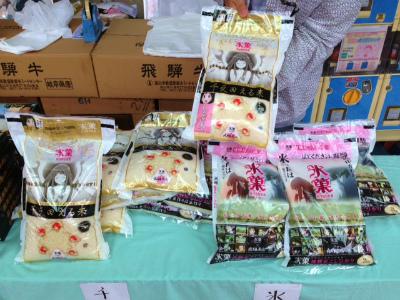 f:id:kabutoyama-tigers:20130917151253j:image