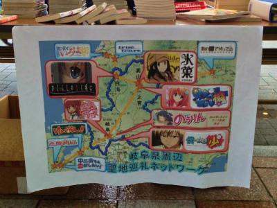 f:id:kabutoyama-tigers:20130917152415j:image