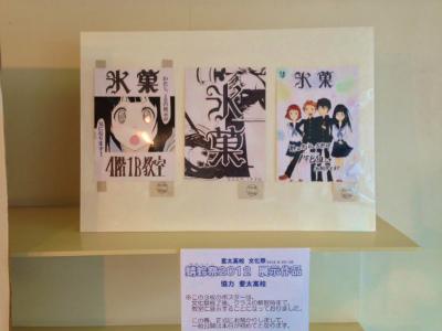 f:id:kabutoyama-tigers:20130917152654j:image