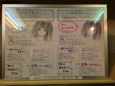 f:id:kabutoyama-tigers:20130917152658j:image