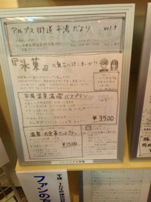 f:id:kabutoyama-tigers:20130917152659j:image