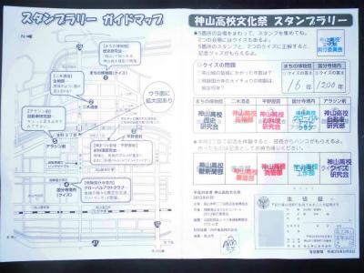 f:id:kabutoyama-tigers:20130917154918j:image