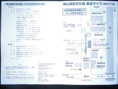f:id:kabutoyama-tigers:20130917154919j:image