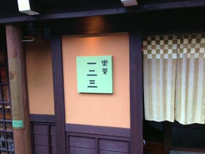 f:id:kabutoyama-tigers:20130917155142j:image