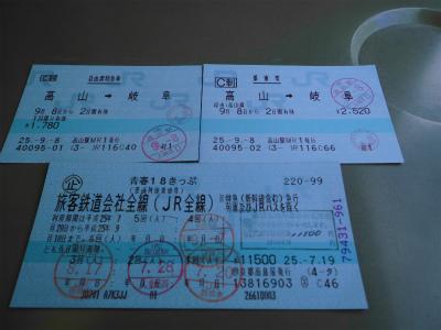 f:id:kabutoyama-tigers:20130917160137j:image