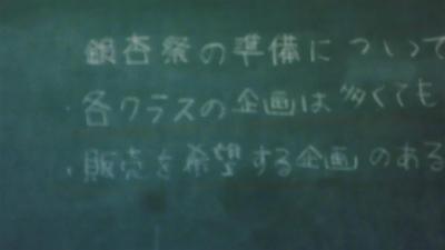 f:id:kabutoyama-tigers:20130922093925j:image