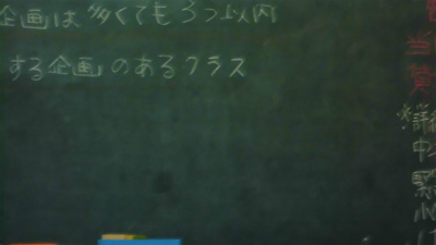 f:id:kabutoyama-tigers:20130922101203j:image