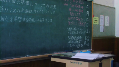 f:id:kabutoyama-tigers:20130922101447j:image