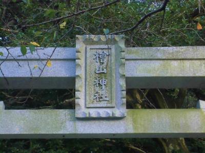 f:id:kabutoyama-tigers:20130924134540j:image