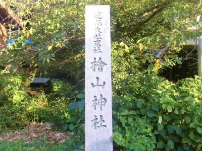 f:id:kabutoyama-tigers:20130924134541j:image